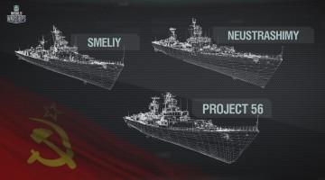 Se anunţă un an bun pentru World of Warships